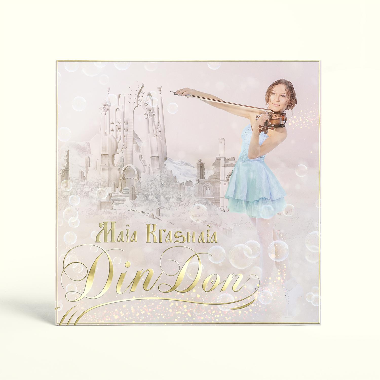 Arte de disco - Maia Krasnaia - Din Don - Versión Español
