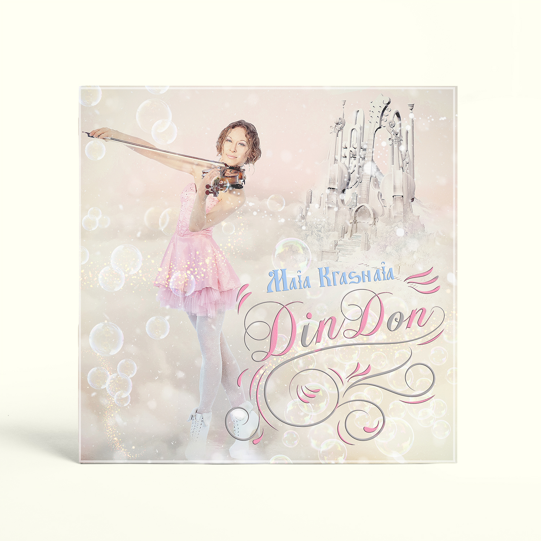 Arte de disco - Maia Krasnaia - Din Don - Versión Inglés